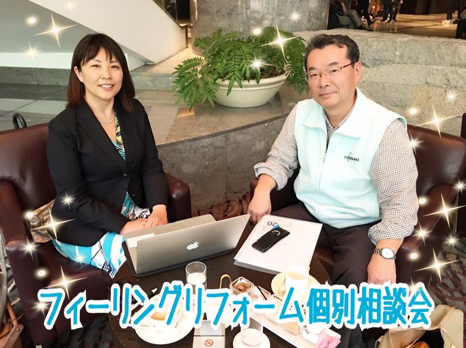 【浜松市2LDK家賃6万以下】以前は即入居、半年近く空室のままは〇〇で打破できます!
