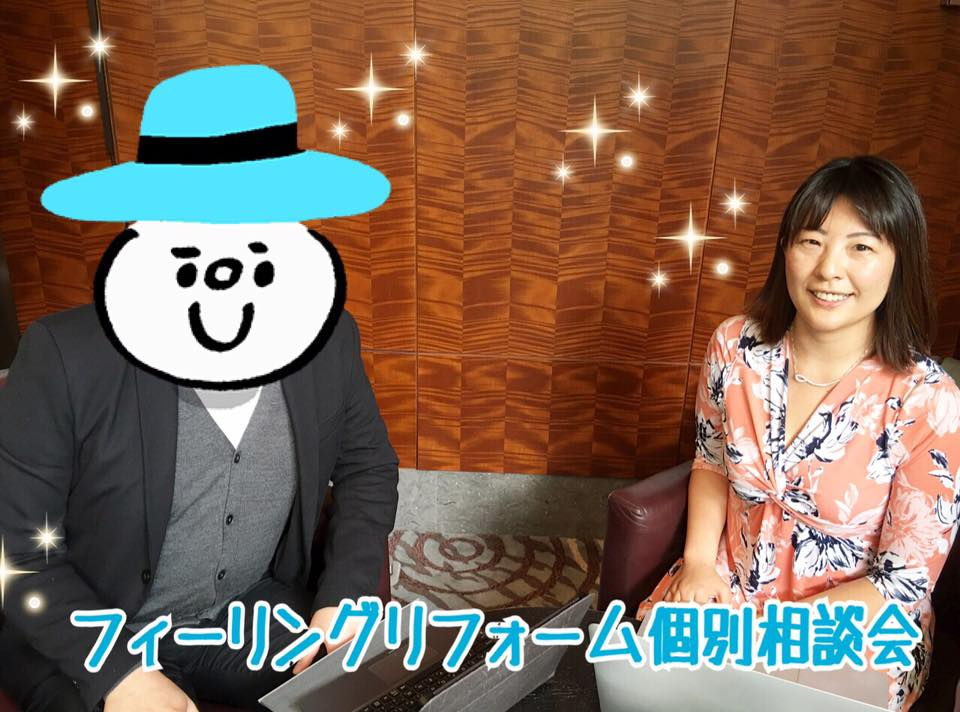 【松山2K家賃4万以下】繁忙期に入居付け段取り不足で空室20室で困ってます!