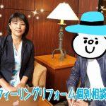 【名古屋1K家賃3万】空室が埋まらず資金回収ができない不安が払拭できますね!