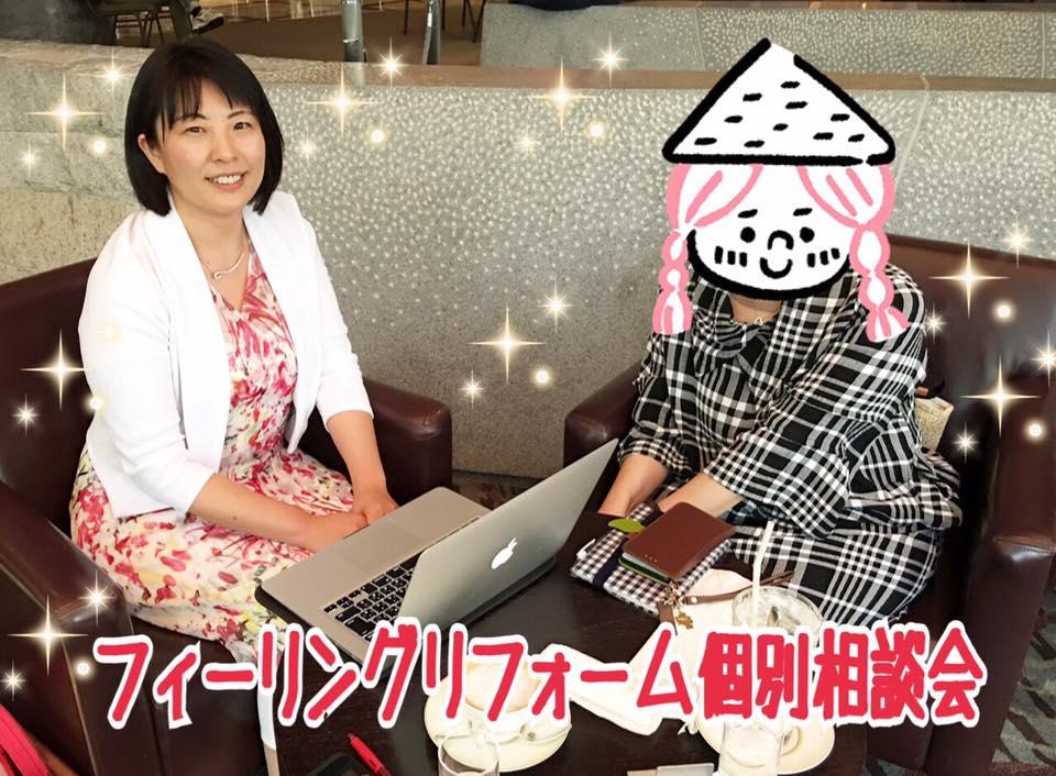 【三島2LDK5.1万円】モデルルーム設置でも内見者ゼロに注意です!