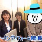【京都1K家賃2万】空室率39%大型マンションで全然内見者がいません!
