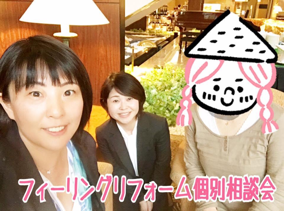 【浜松市2DK家賃6.2万】○○すれば機会ロスや余計な費用の出費にならない!