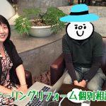 【横浜市1K4.1万円】1ヶ月過ぎても空室率50%の物件が全然埋まらない!