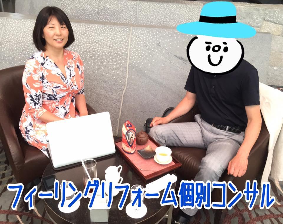 【横浜市新築1R家賃6万円】販売先管理会社は空室率75%まま!でも●●すると入居申込み!!