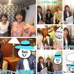 【名古屋6月22日3枠限定】空室が埋まった310室事例で無料の個別相談会を開催します!