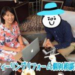【埼玉市新築物件1K家賃6.8万円】駅徒歩5分圏内なのに空室3室のまま!