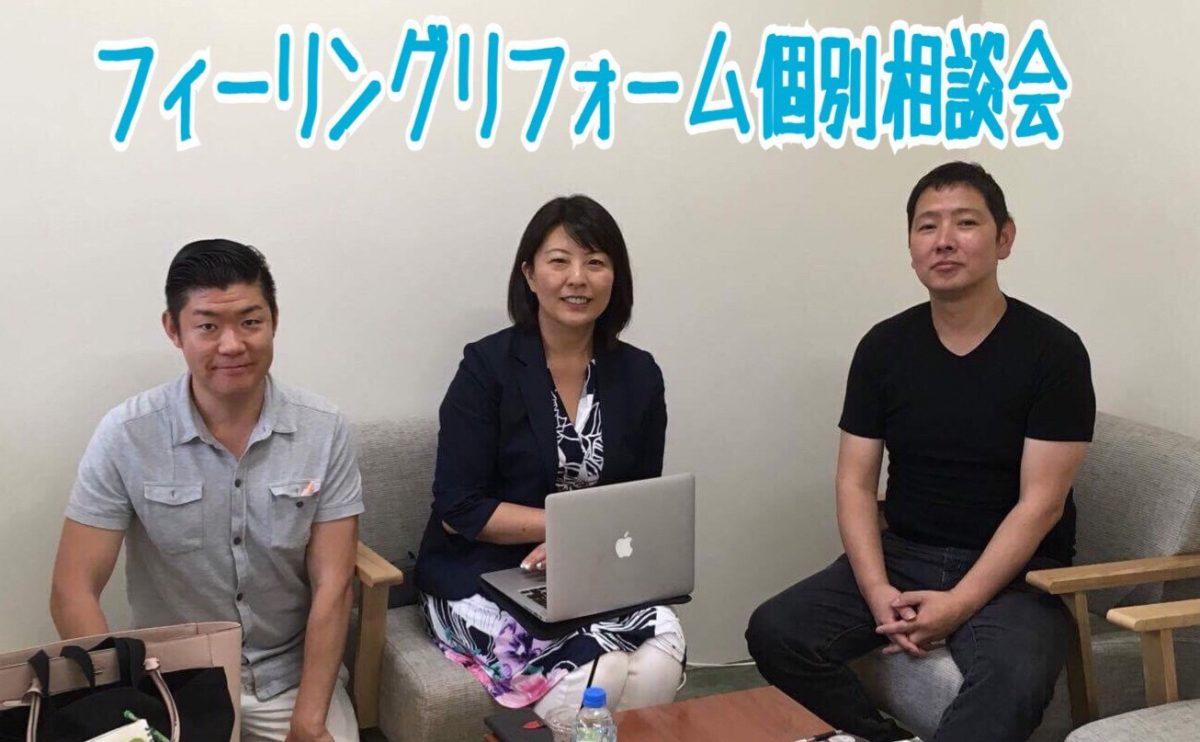 【茨城県2DK家賃4.5万円】個別相談6日後にジモティから空室2室申込みありました!!