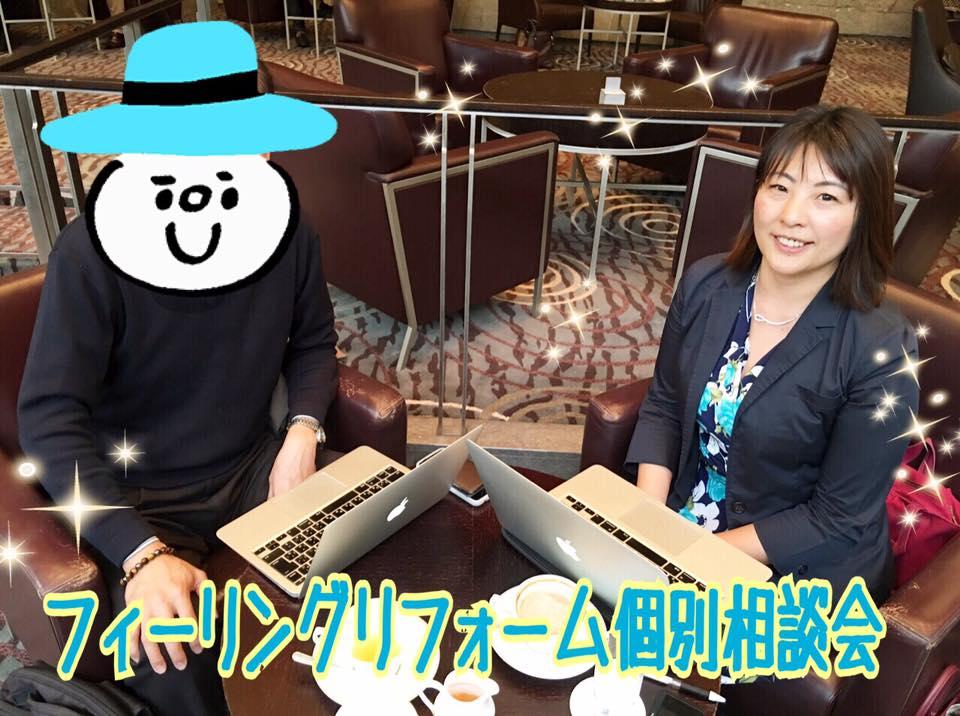 【満室御礼☆空室を埋める方法】2名内見者の即申込みでした!<東京都1R家賃4.2万>