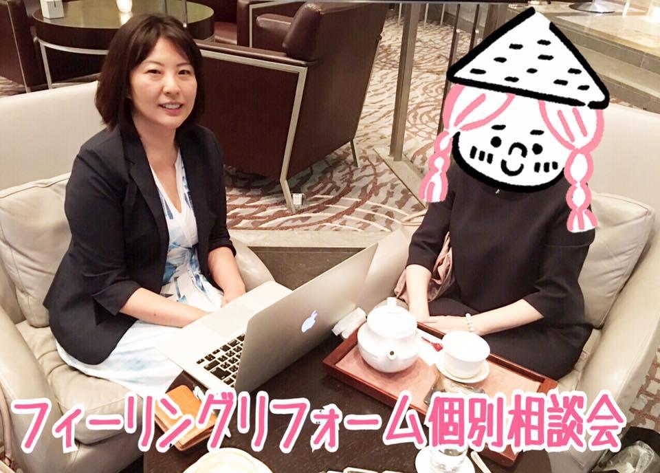 【国立2DK家賃9.5万円】管理会社さんの付き合い方や対応はどうすべきでしょうか?