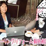 【横浜市1R家賃4万以下】激選区エリアで築古物件はどう勝ち残っていけばよいのか?