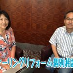 【横浜市ワンルーム家賃5万円】ずっと満室だったけど退去で差別化リフォームを!
