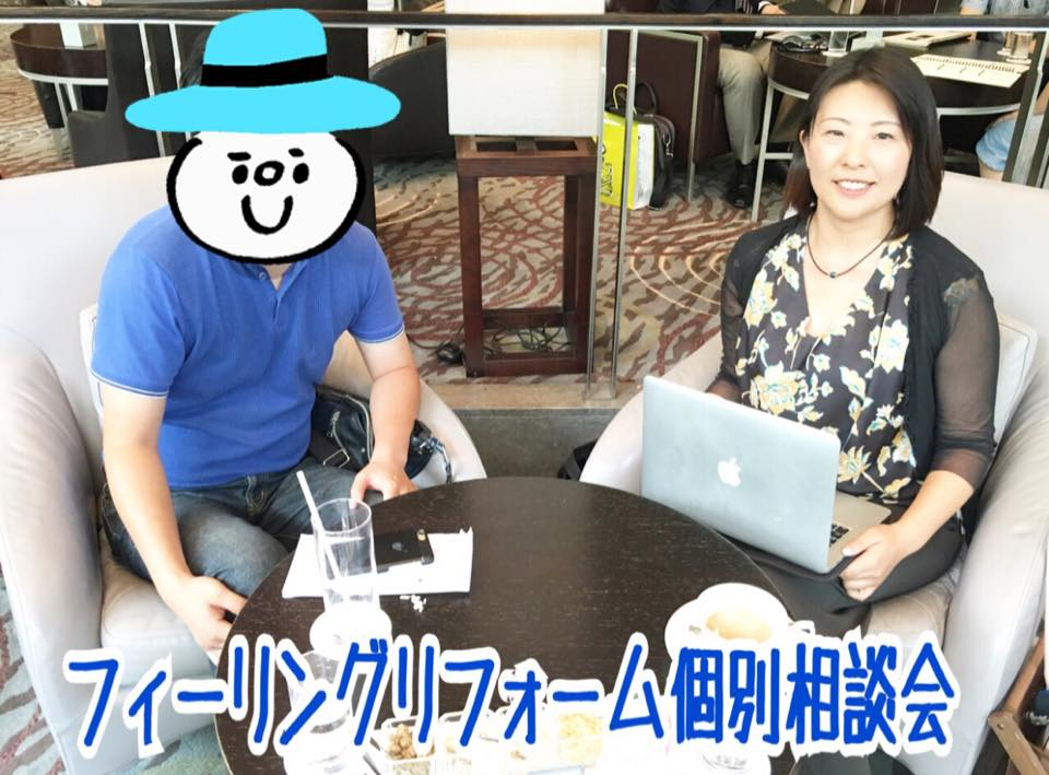 【横須賀2DK家賃4万】1年以上空室でキャッシュアウト気味、空室率50%から残1室!