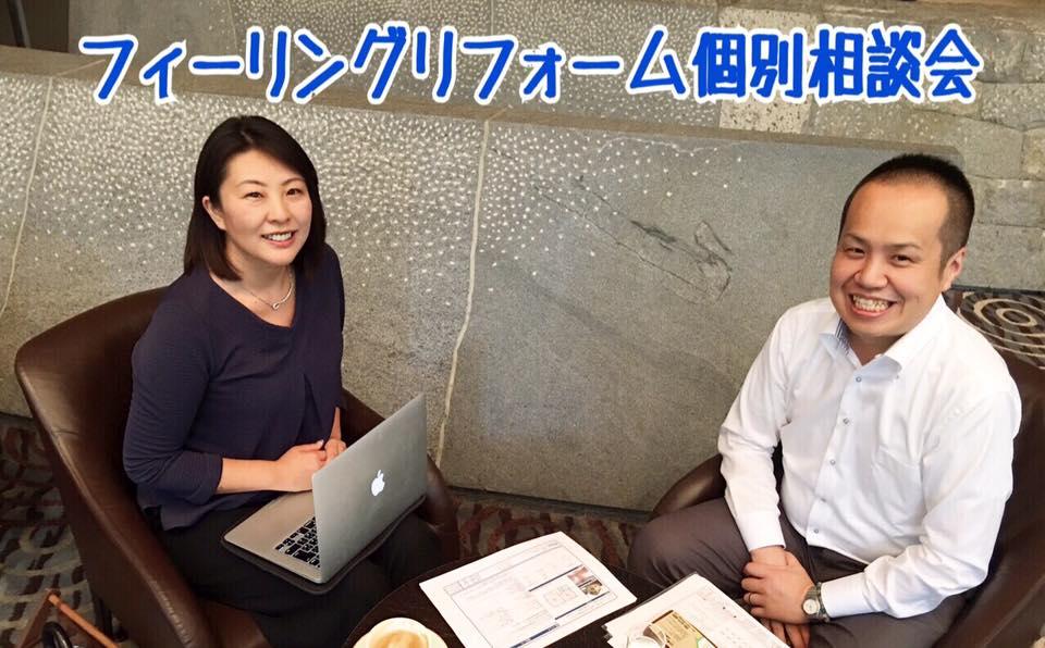 【山形1R家賃3.3万円】1年以上空室のまま。どう1歩の行動を踏み出すのか?