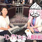 【横浜市内新築ワンルーム家賃5万円】初めての新築アパート、客付力が弱い管理会社さんかもしれません・・・。