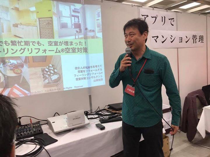すでにJREC有名不動産コンサルタント成田勉さんも読んだ!【マンガで学ぶ空室対策】