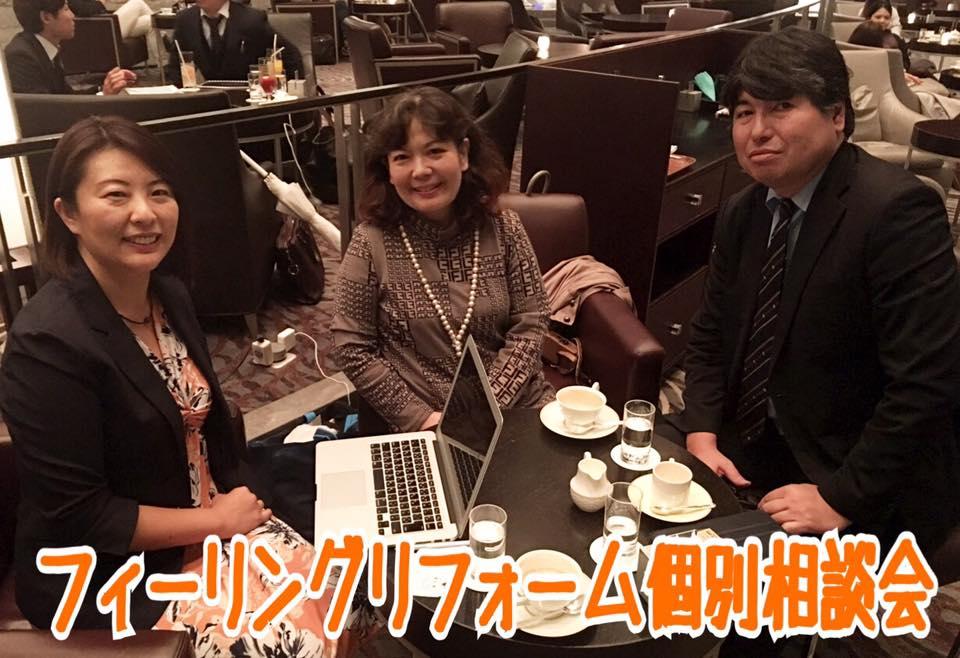 【西東京市2LDK家賃9.5万円】初の物件購入!すでにある空室をどうすればいいですか?