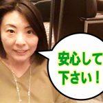 【ご注意】新築物件の空室に表札に「片倉美紀さん」名前がありました(驚)