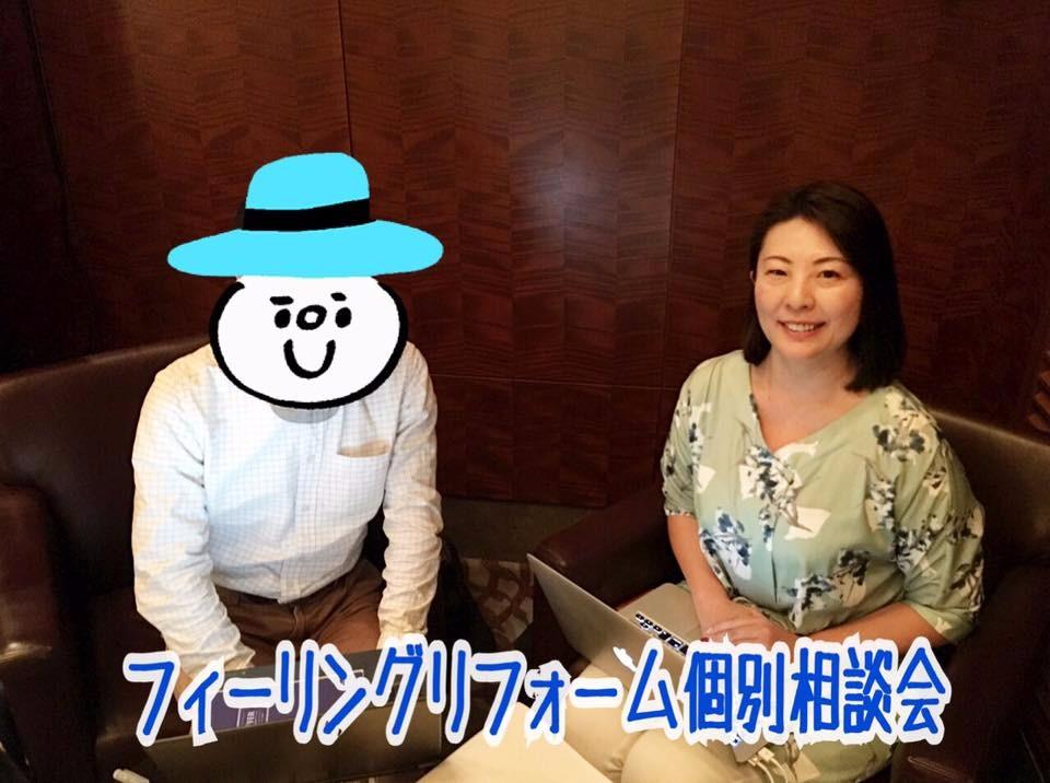 【茨城県牛久2DK家賃3.5万円】5月から空室2室まま。来年の繁忙期に向けたペルソナ設定を教えて頂きました!