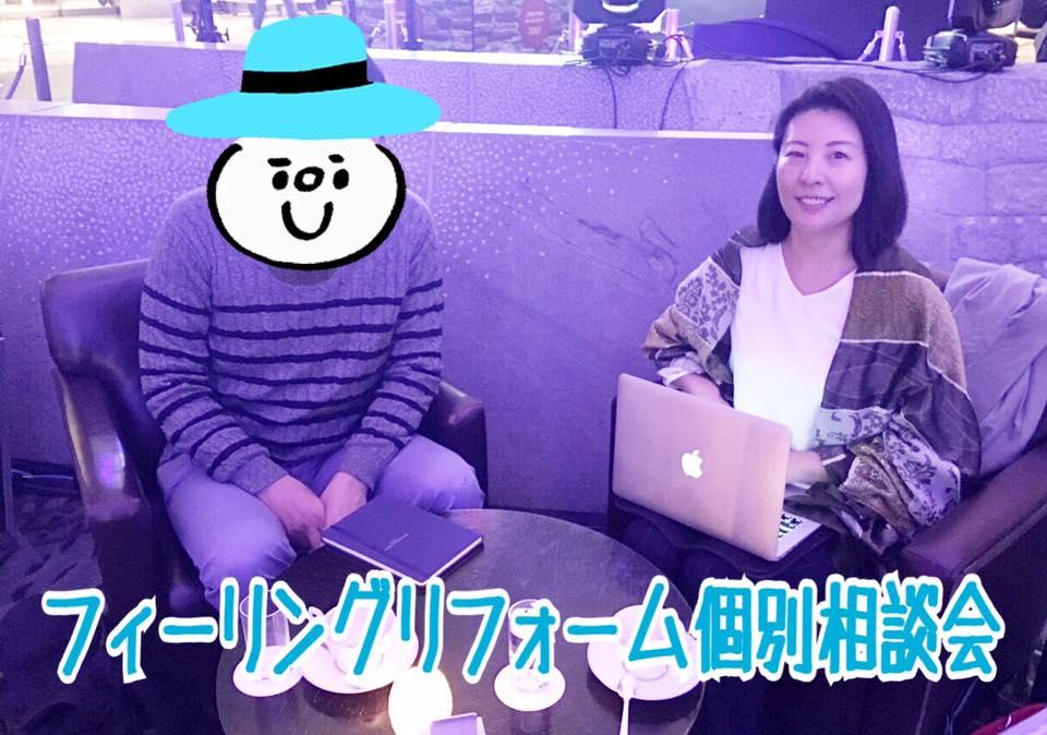 満室御礼に向けて【札幌3LDK家賃5.9万】ペルソナ空室対策やPDCAを実践したいが、具体先がわかりません。