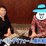 【静岡県富士市2LDK家賃5.4万円】高稼働率90%以上を維持するためには?