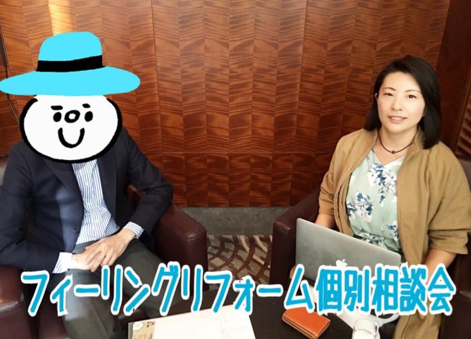 【静岡市2DK家賃5万円】去年から空室まま。ペルソナ設定で入居募集や空室対策をしましょう!