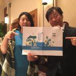 成田勉さんの『高校中退父さんの みるみる収入が増える 不動産投資の授業』著書をシェアしますね!
