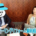 【静岡市2DK家賃5万円】去年から退去の空室まま、どんなペルソナ設定にすればよいのか?