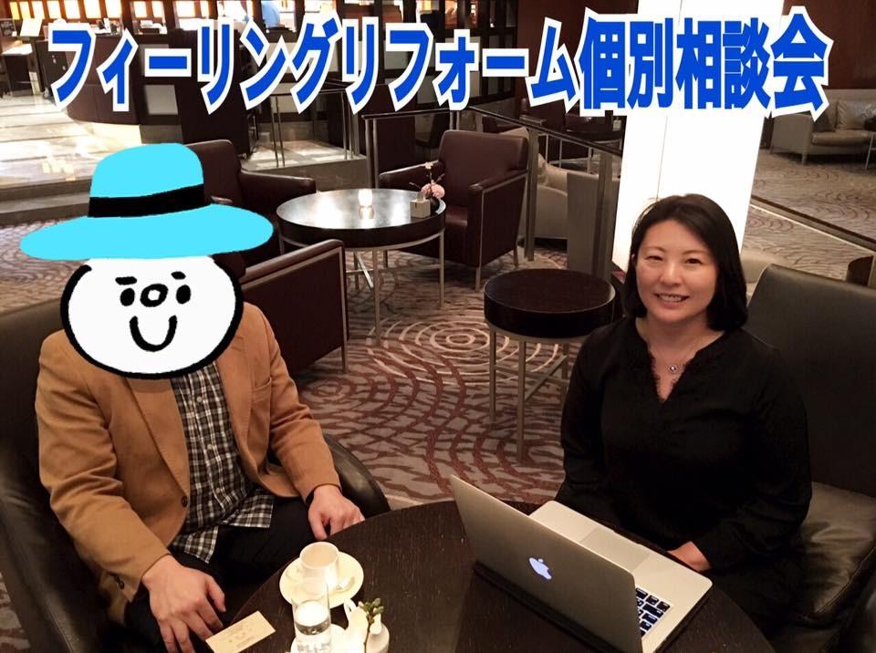 【函館1LDK家賃4万円】空室率29%!今まであった業者とは違う空室対策サポート!