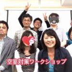 静岡初開催6/23【空室対策】ペルソナ設定入門編ワークショップ開催