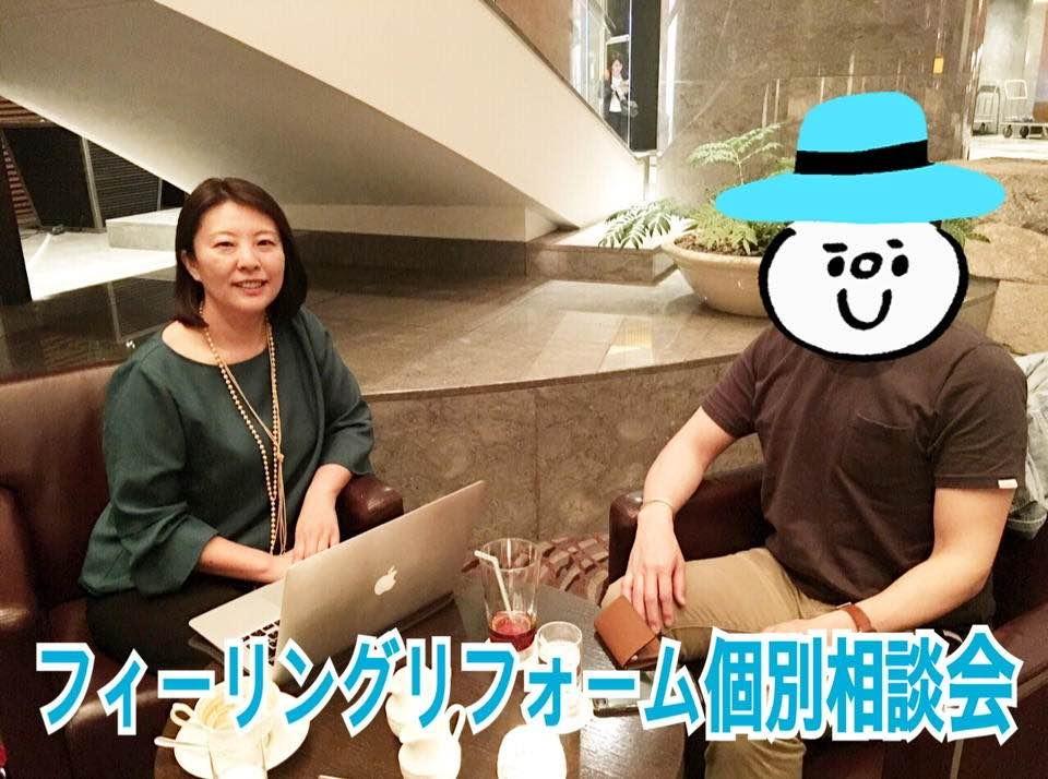 【茨城県取手市2K2.9万】満室御礼直前、最後1室に内見者がこない!次の空室対策は?