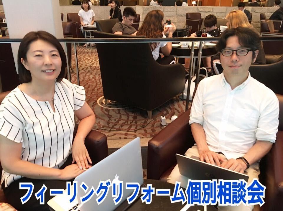 【大阪1DK家賃3.4万円】客付け業者さんへ電話のアポ取りが苦手です。