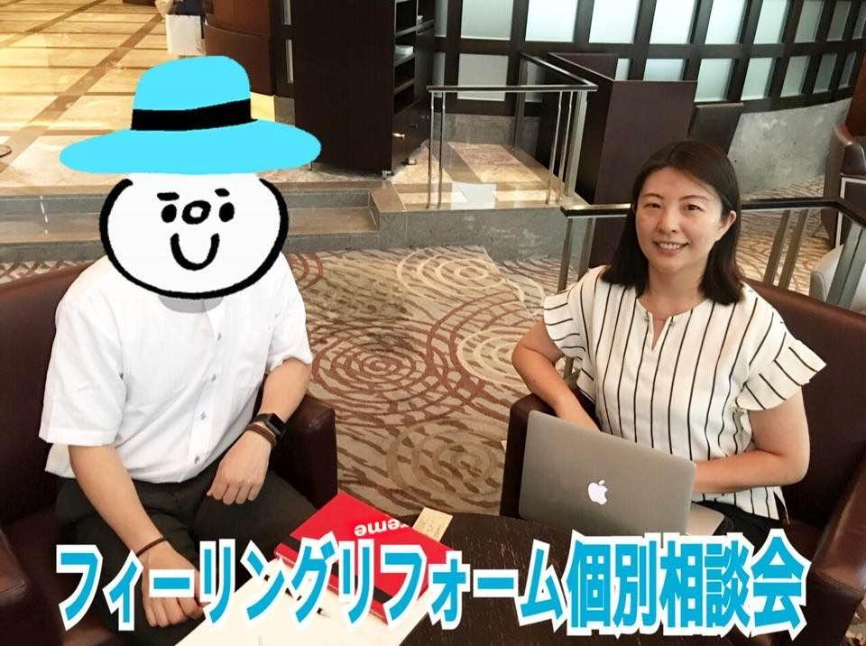 【静岡県富士市2DK家賃4.5万】半年以上空室6室まま、遠方のため管理会社任せでした。