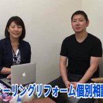 【空室を埋める方法】賃貸の仲介業者がなければ活用できるジモティー〜茨城県2DK家賃4.5万円〜