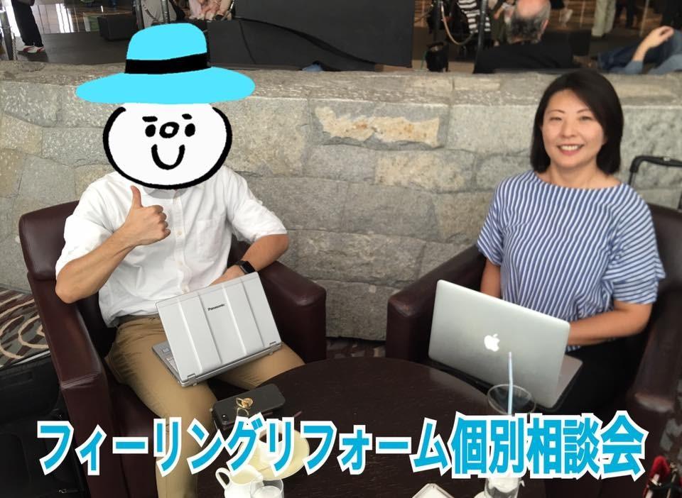 【札幌1LDK家賃4.4万】札幌の空室率1番高いエリアでどう勝負するか?