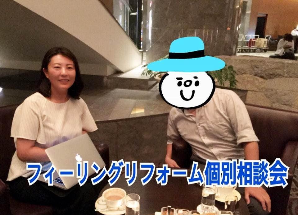 【福岡県2DK家賃4.5万】管理会社から200万リフォームの見積もりって?