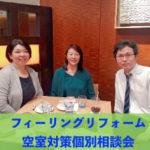 【管理物件を埋めたい会社さん必読】小萩さんの個別相談会を開催します!