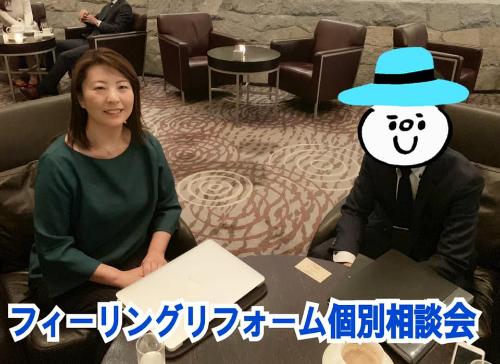 横須賀物件1K家賃4.8万円『入居促進頑張ります』報告に嫌気さす!